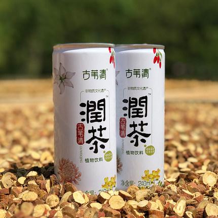 【古苇清旗舰店】古苇清润茶240ml*4清理肠道便秘