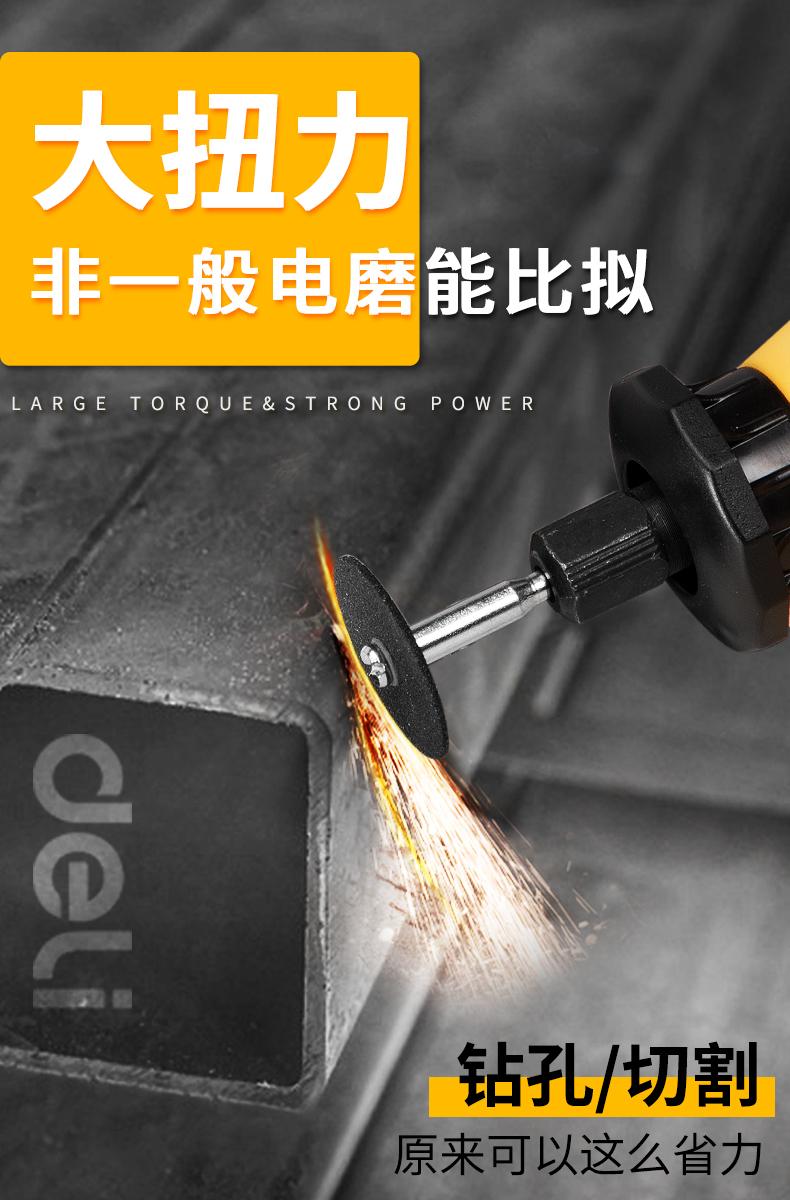 得力手持小型电磨机打磨电动抛光雕刻工具切割手工木雕套装玉石详细照片