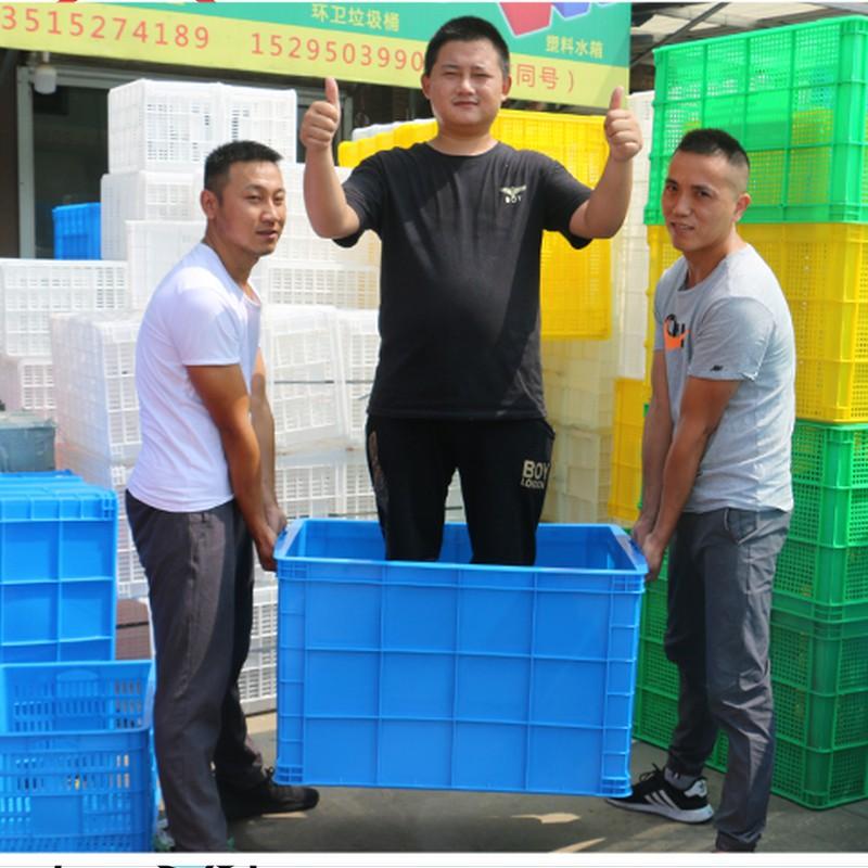 周转箱塑料筐子长方形加厚特大号带盖箱子养鱼水产框子物流收纳箱