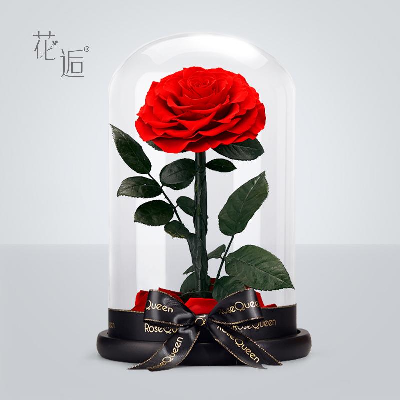花逅永生花玻璃罩礼盒玫瑰真花七夕情人节礼物送女友生日礼品