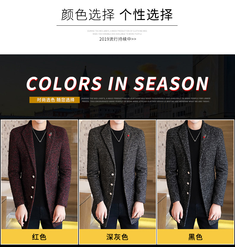 Autumn and winter windshield men's long hair coat Korean version of the trend handsome British wind coat men thickened 48 Online shopping Bangladesh