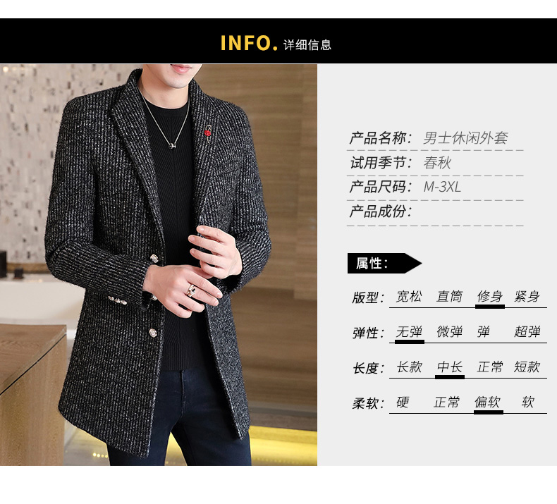 Autumn and winter windshield men's long hair coat Korean version of the trend handsome British wind coat men thickened 51 Online shopping Bangladesh