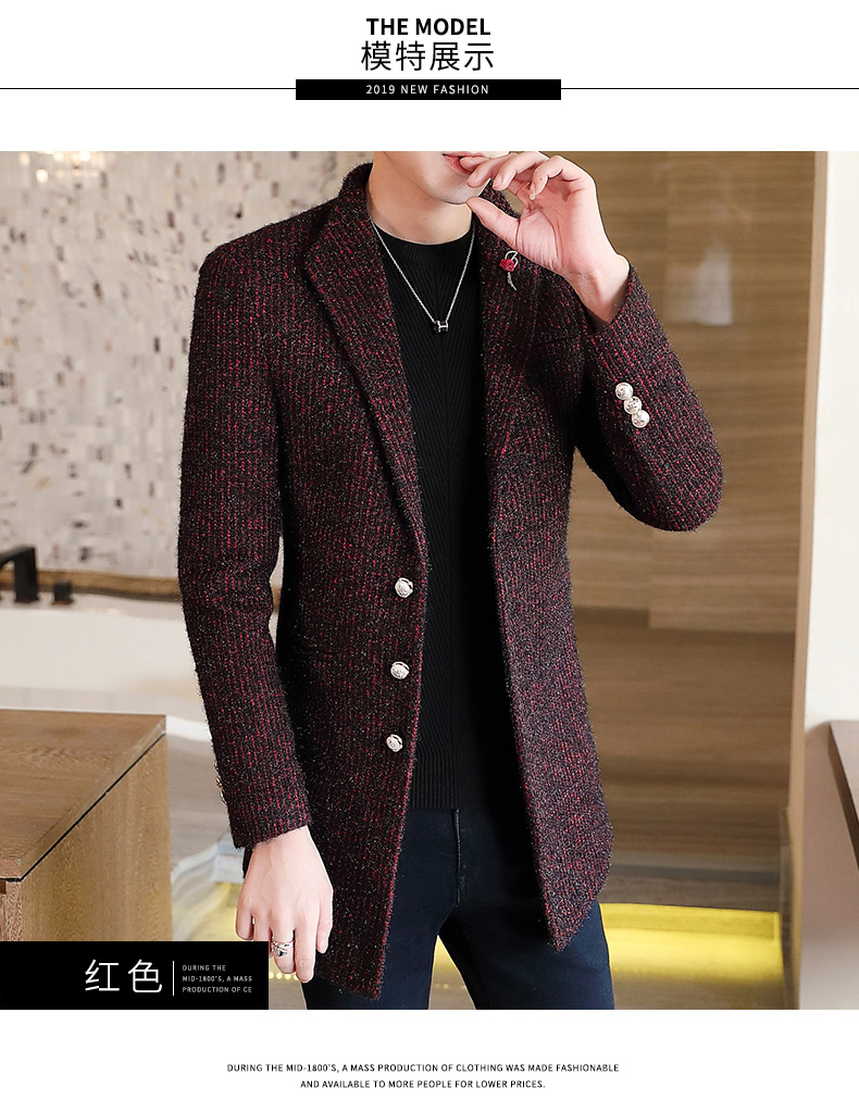 Autumn and winter windshield men's long hair coat Korean version of the trend handsome British wind coat men thickened 53 Online shopping Bangladesh