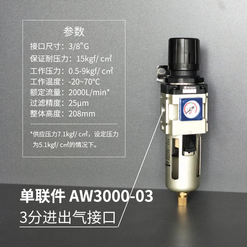 韩国精品山耐斯油水分离器缩气压空气动气v精品阀过滤器高压气减压