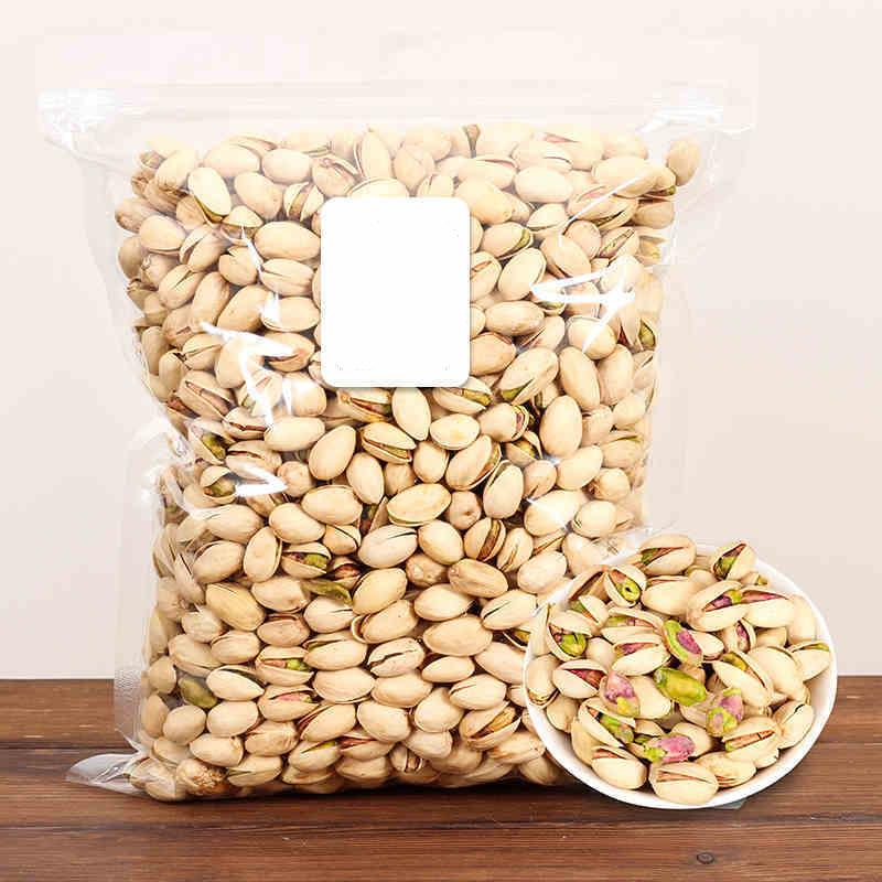开心果净重2斤1斤袋装大颗粒罐装