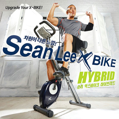 Sean Lee Home X Bike...