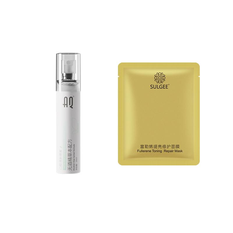 口气清新喷雾剂去除口臭口气重口口腔清洁