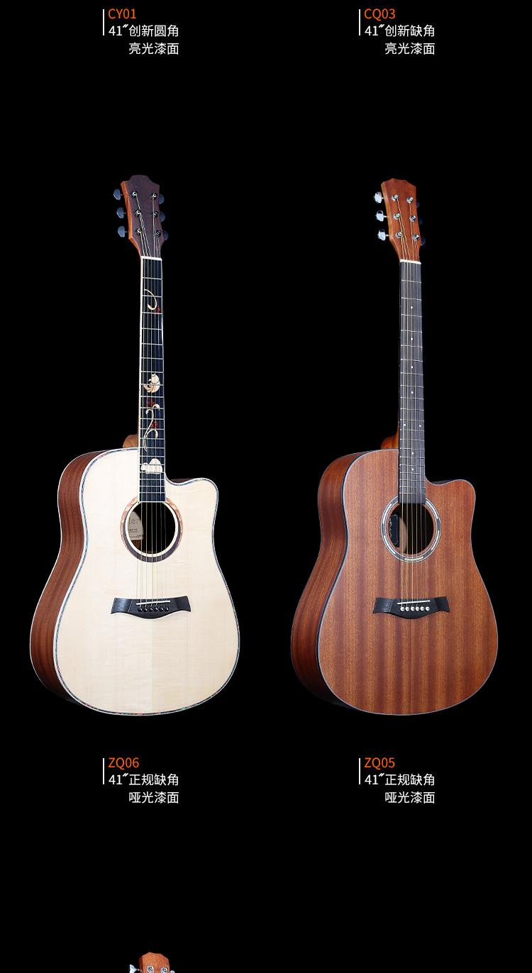 伯朗面单板民谣吉他寸云杉木吉它初学者新手入门男女生专业乐器详细照片