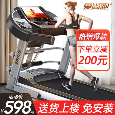 Love still runs M9 treadmill household small folding indoor electric super quiet multi-function gym special