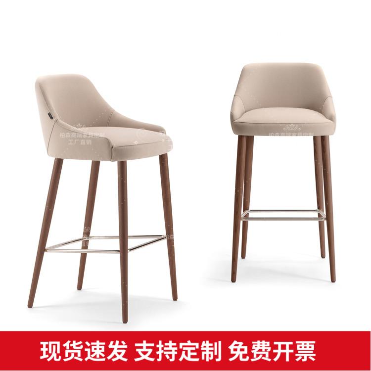 实木吧椅轻奢美式吧台椅简约前台椅北欧高脚吧椅靠背高脚椅酒吧椅