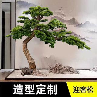Добро пожаловать свободный ложный дерево моделирование сосна красота свободный карликовое дерево рохан свободный пейзаж украшение новый китайский стиль вход ландшафтный дизайн ложный дерево, цена 3625 руб