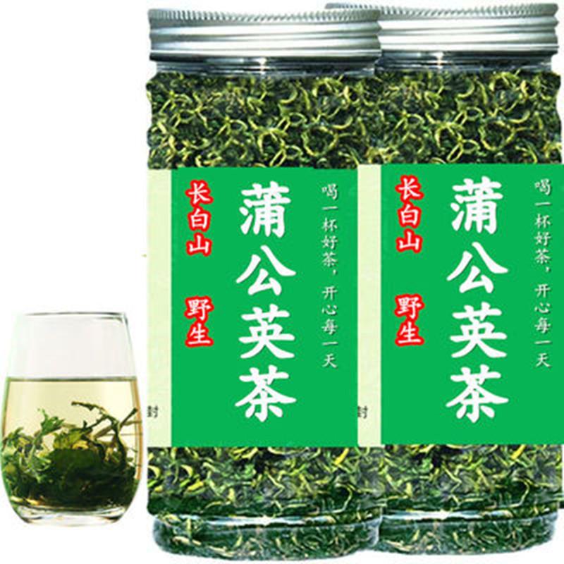 【买一送一】蒲公英茶长白山野生蒲公英根茶蒲公英根茶叶50-500克