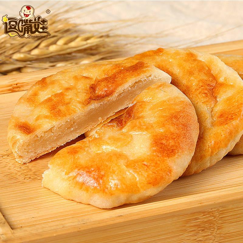 老婆饼5斤正宗特产软皮糯米传统糕点心小吃散装整箱零食540g