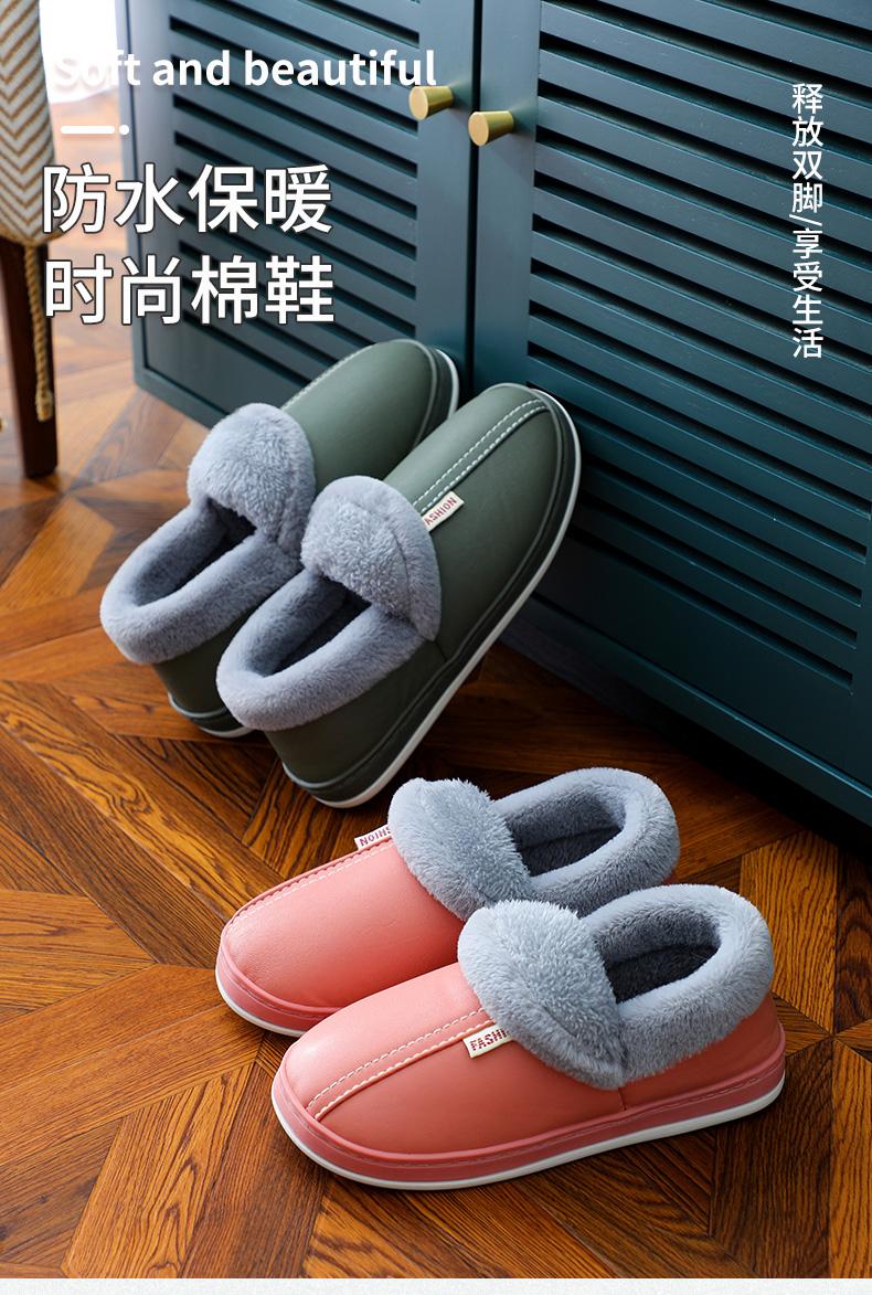 吉朵雨  秋冬季棉拖鞋 保暖加厚 图1
