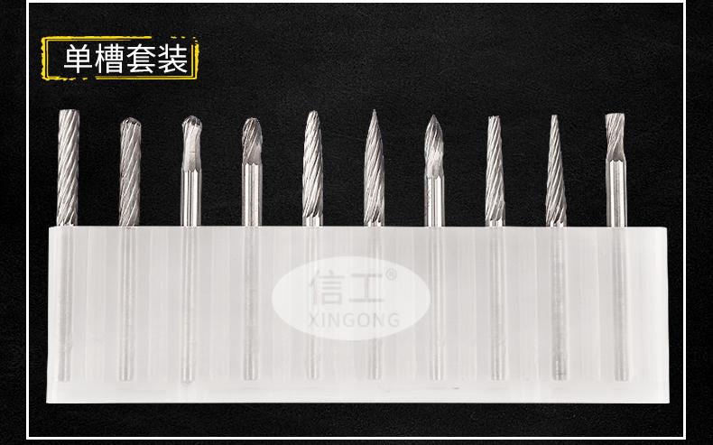 硬质合金旋转锉钨钢铣刀头电动直磨机金属磨头木工雕刻钻头详细照片