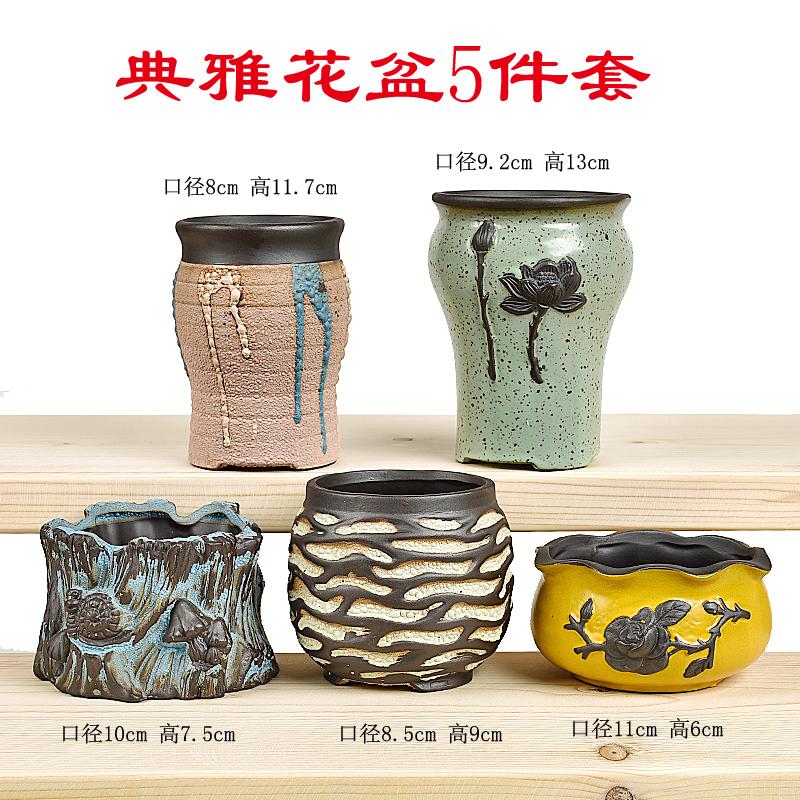 Flowerpot ceramic basin of orchid bonsai POTS contracted move more meat Flowerpot other clivia flower pot