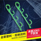 The cable railway tunnel linking cable hook hook wire hook hook insulated plastic scaffolding site