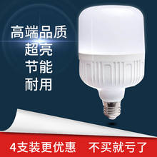 led energy-saving lamp spiral super bright household plant light bulb lighting high-power waterproof e27 screw led bulb
