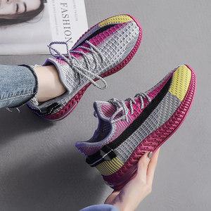 女士椰子鞋飞织鞋运动鞋跑步鞋休闲鞋女鞋