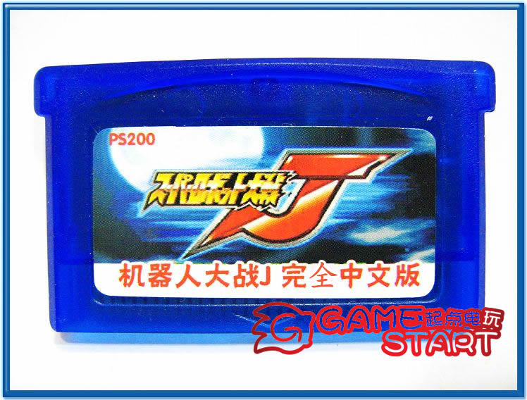 Super 256M Chinois Jeu Jeu Bataille JGBA Robot Memory GBM Chip Game Card