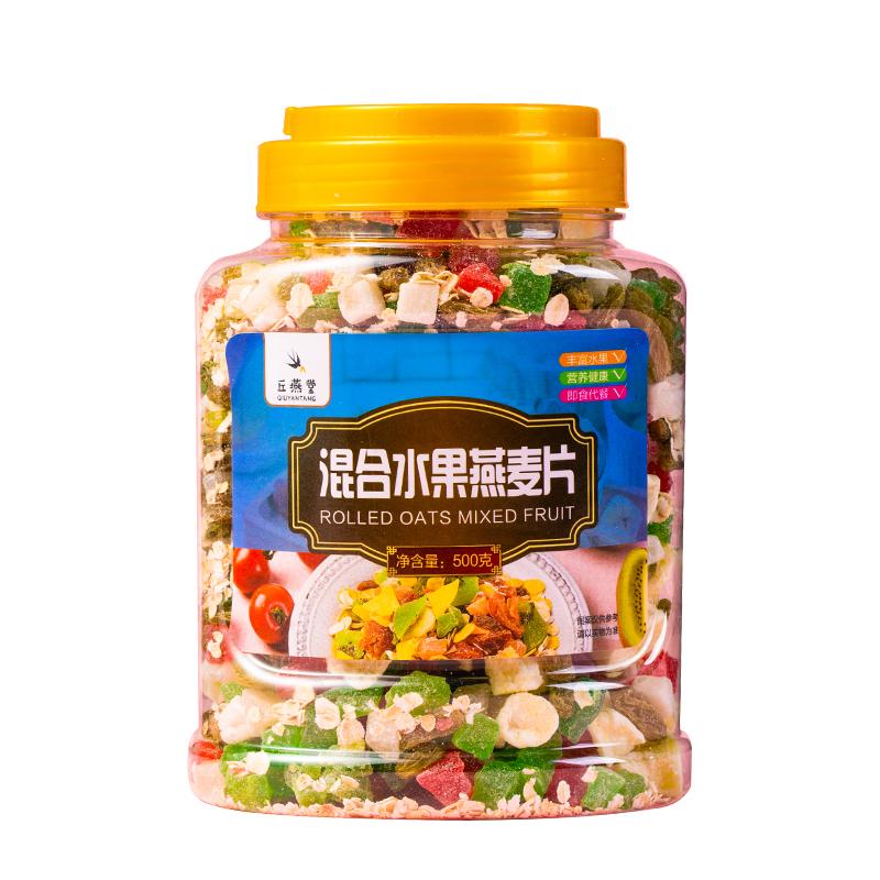水果坚果燕麦片混合装500g*2罐