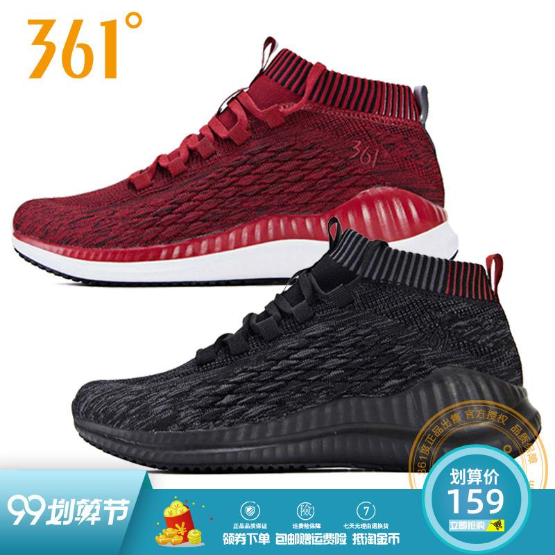 361度跑鞋运动鞋新品冬新款a跑鞋针织休闲鞋男鞋男子男鞋高帮常规