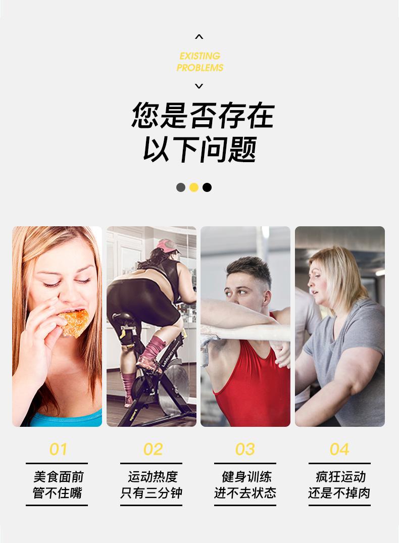 正品诺特兰德小黄瓶液体氮泵健身激能左旋肉碱耐力十万详细照片