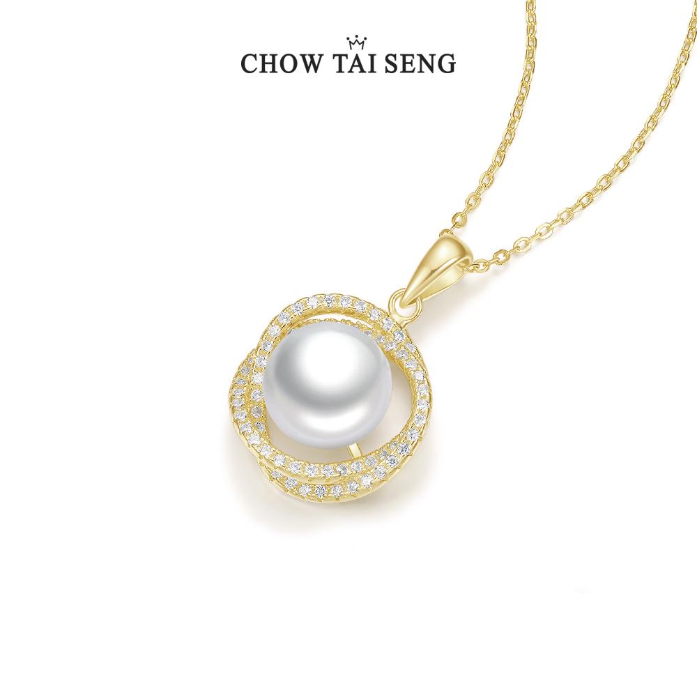 周大生 埃及遗珠系列 S925银 珍珠项链 双重优惠折后¥179包邮