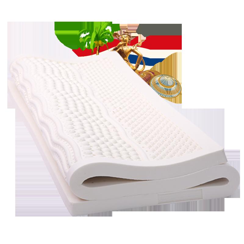 【雪梨推荐】jsy乳胶床垫泰国进口天然橡胶榻榻米床垫七区按摩款