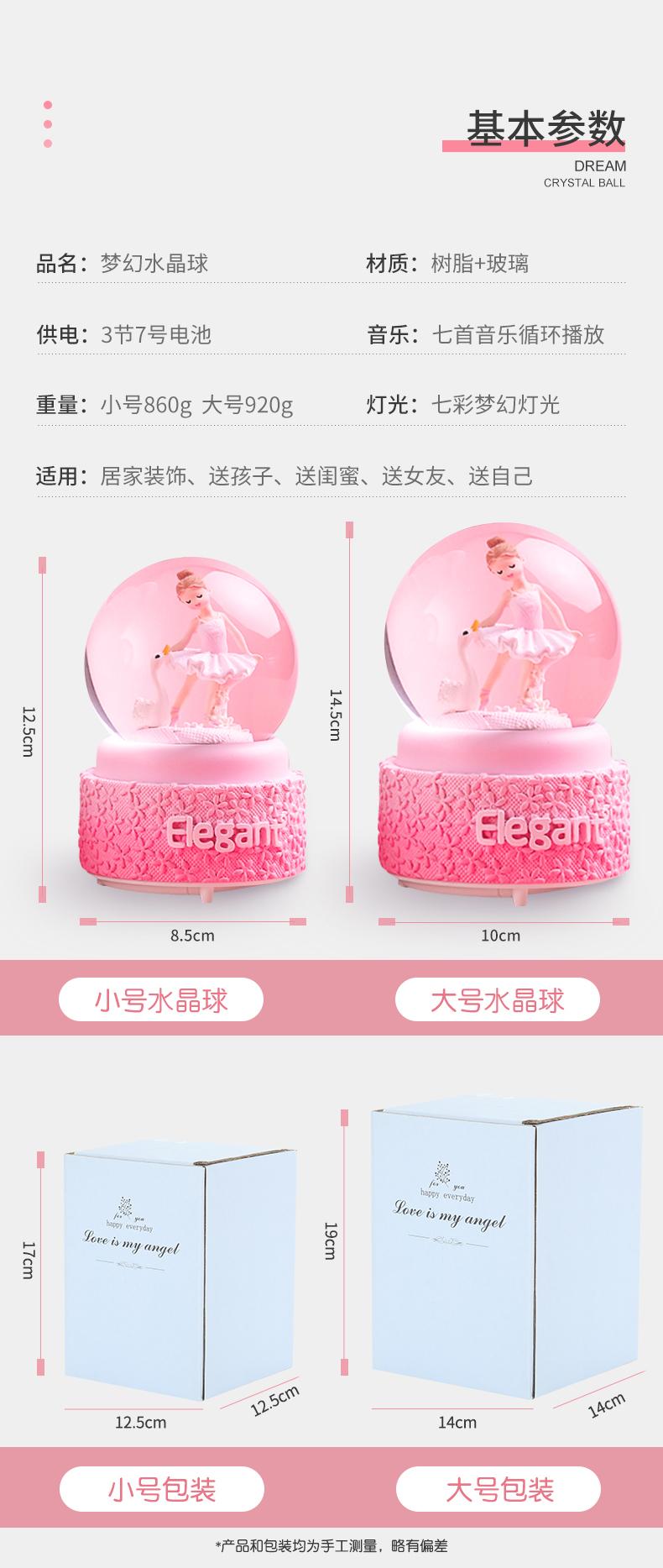 小女孩子玩具岁以上五至儿童公主一女童生日礼物益智详细照片