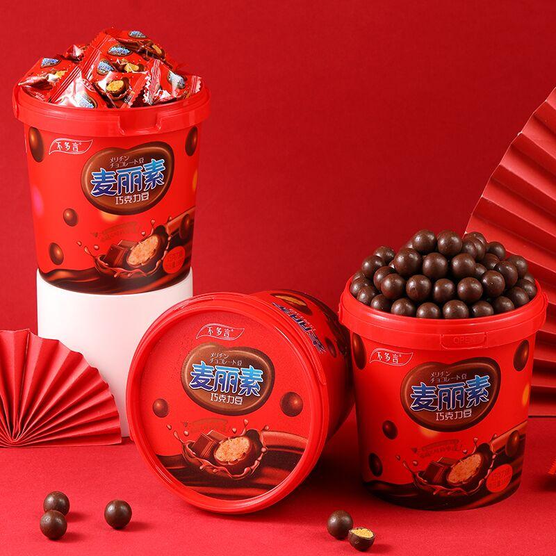 麦丽素黑巧克力豆零食休闲零食小吃