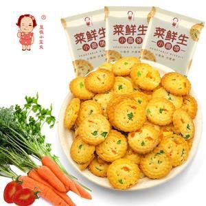 菜鲜生 小圆饼 迷你蔬菜饼干 55个/包 6件共8包 主图