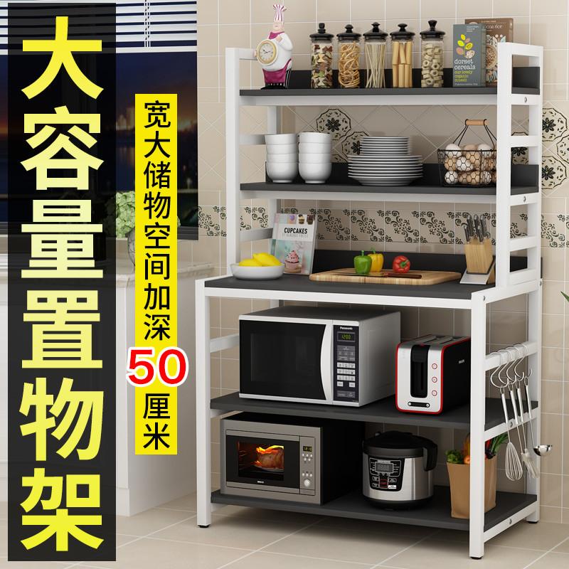 厨房菜柜置物架家用多层微波炉烤箱架子落地式储物桌切菜台收纳架