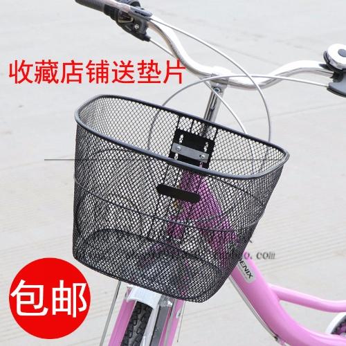 自行车车篮铁车筐折叠车前车篓篮子山地车配件菜篮车框包免邮