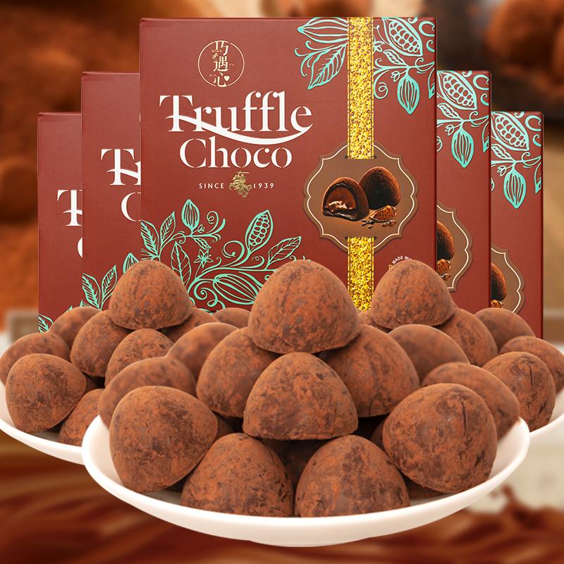 巧遇心手工松露型巧克力礼盒装零食网红糖果年货送礼(代可可脂)