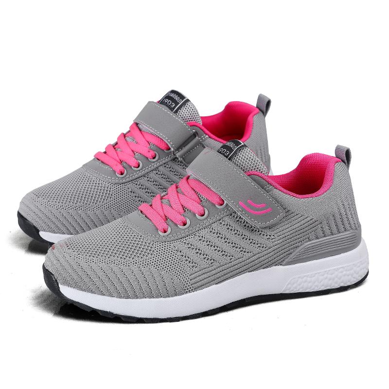 防滑软底老人健步鞋老年妈妈运动鞋子男女春季新款经典轻便舒适款