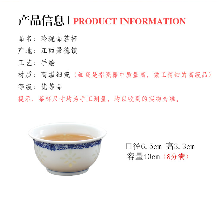 Jingdezhen up the fire which hand - made ceramic single sample tea cup tea light blue and white porcelain is small and exquisite kung fu tea cups