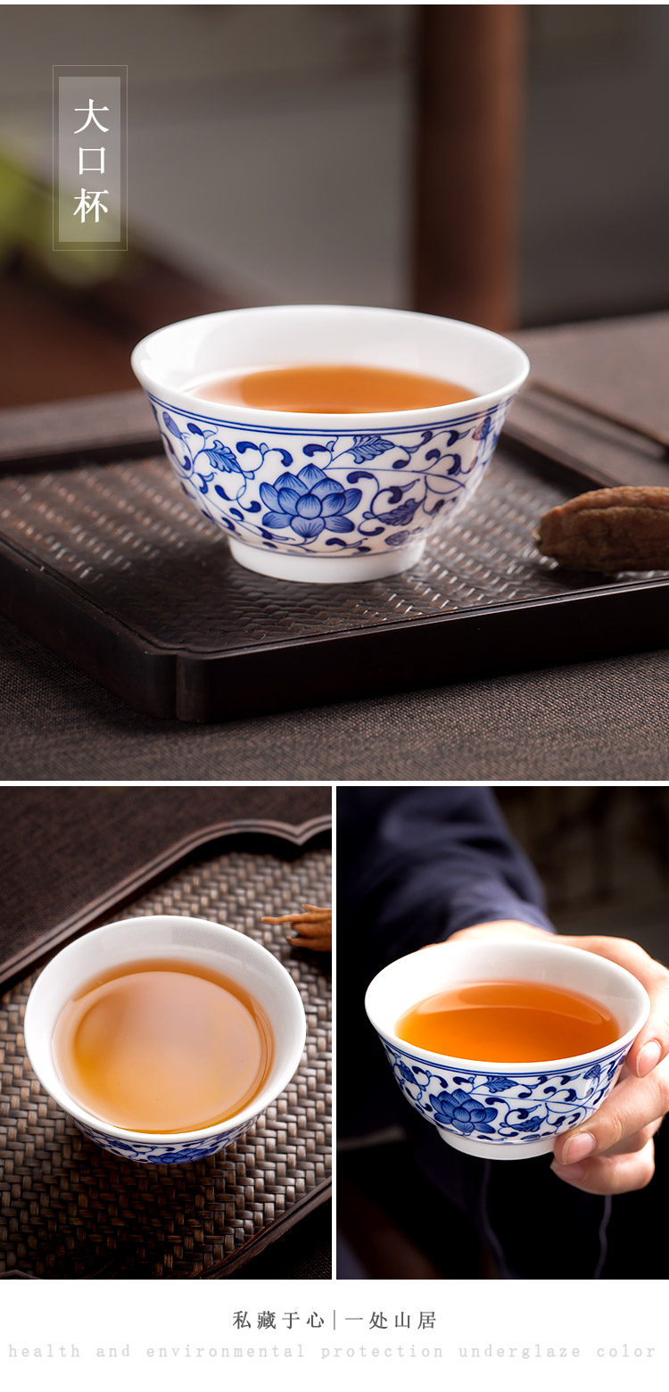 Jingdezhen up the fire which small hand - made ceramic sample tea cup masters cup home a single blue and white porcelain kung fu tea cups
