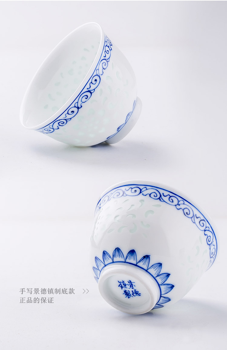 Jindezhen jingdezhen blue and white and exquisite porcelain up fire hand - made master cup single CPU ceramic kunfu tea sample tea cup tea cup