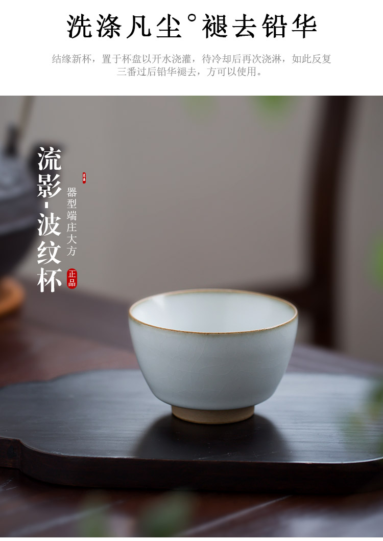 The porcelain up fire your up CPU can keep on The master cup single CPU jingdezhen ceramic sample tea cup kung fu tea set