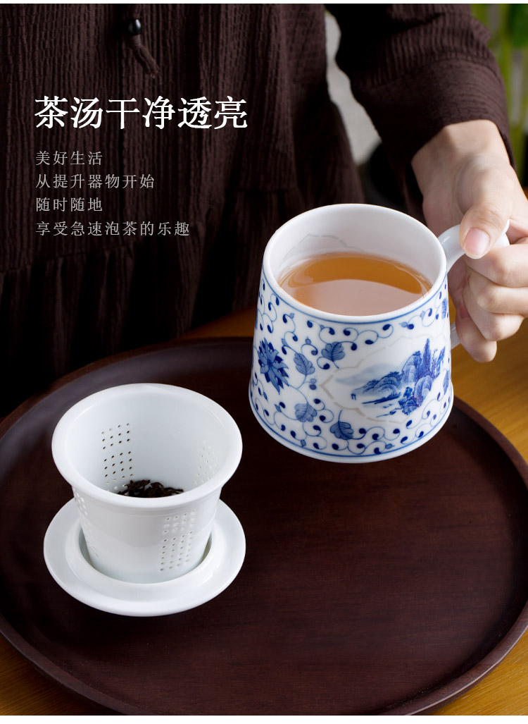 Jingdezhen up the fire which hand - made filter tea cups of large capacity and exquisite blue and white porcelain office keller ceramics