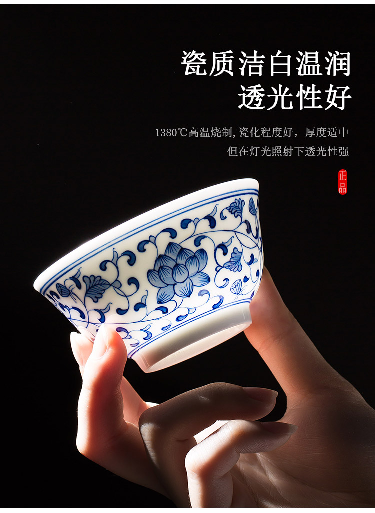 Jingdezhen up the fire which hand - made ceramic kung fu tea cup sample tea cup blue large cup a single master