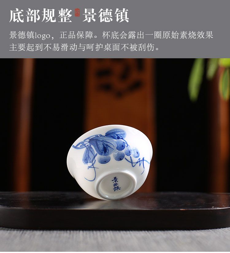 Jingdezhen up the fire which hand made blue and white porcelain cups sample tea cup single glass ceramic lamp that kung fu tea tea cup