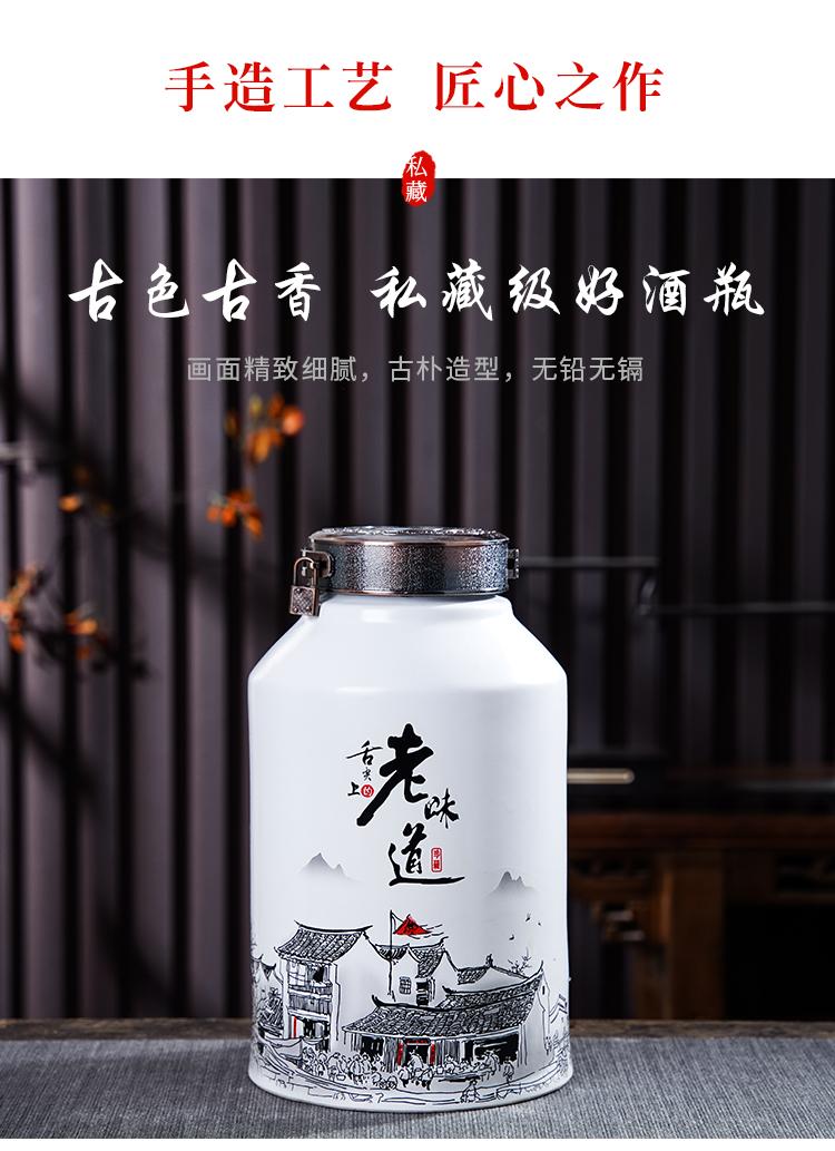 景德镇陶瓷酒瓶仿古空酒瓶1/3/5/10斤家用白酒装密封存酒坛子酒壶