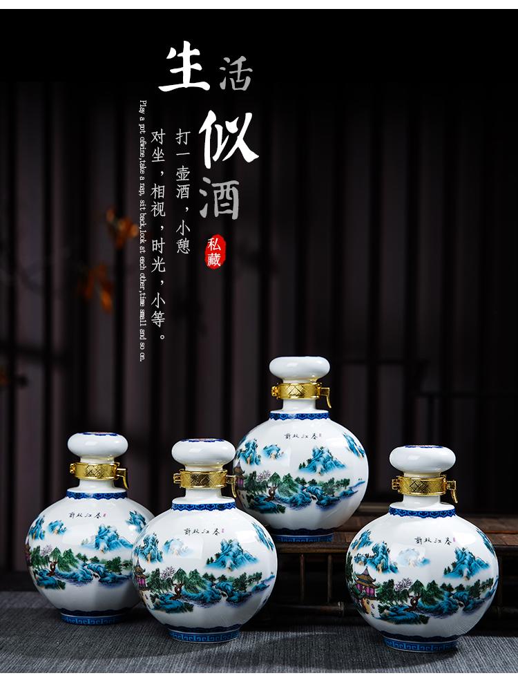景德镇高白泥1.3.5.10斤装陶瓷泡酒瓶5斤装春江秋韵带礼盒白酒坛