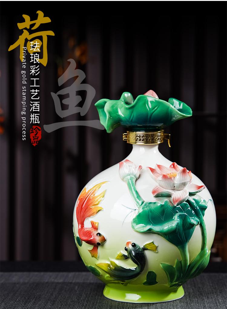 景德镇5斤10斤陶瓷酒瓶珐琅瓷荷花鱼摆件酒壶年年有余密封白酒坛