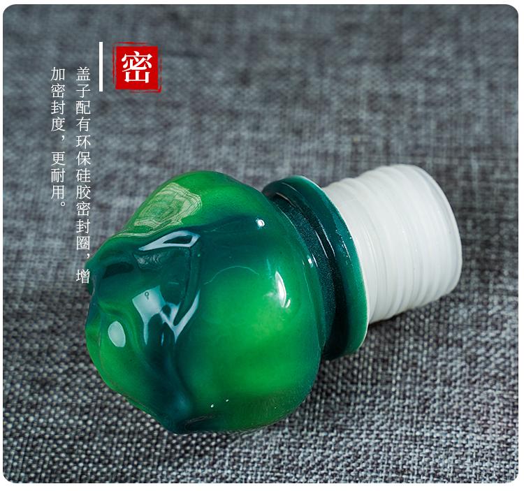 景德镇陶瓷酒瓶白菜百财酒坛空瓶家用密封酒壶创意1斤5斤10斤装