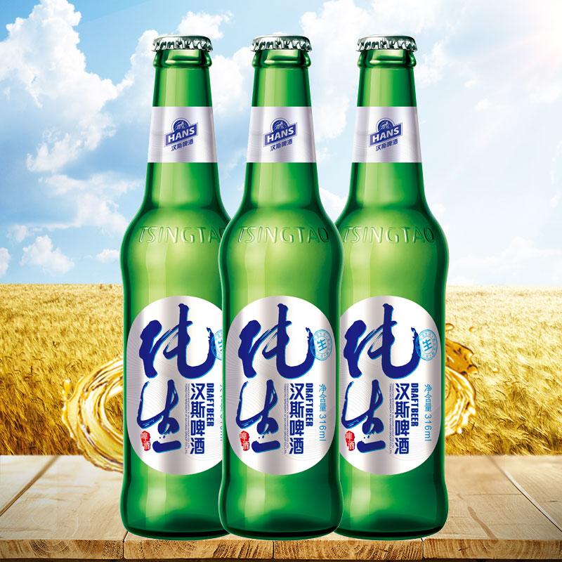 临期特价!1瓶不到2元钱,青岛啤酒旗下:316mlx48瓶 汉斯 8度纯生鲜啤