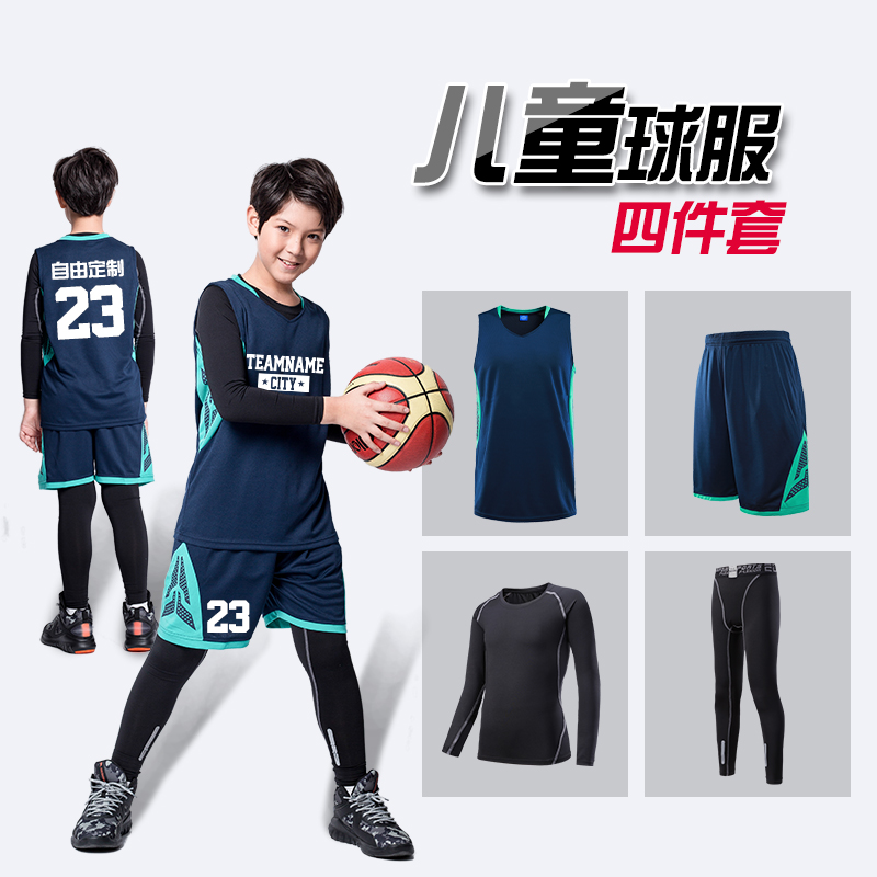 8a206daf56 Children's basketball Suit Suit male infant custom jersey long-sleeved  tights primary school students training training clothes basketball clothing