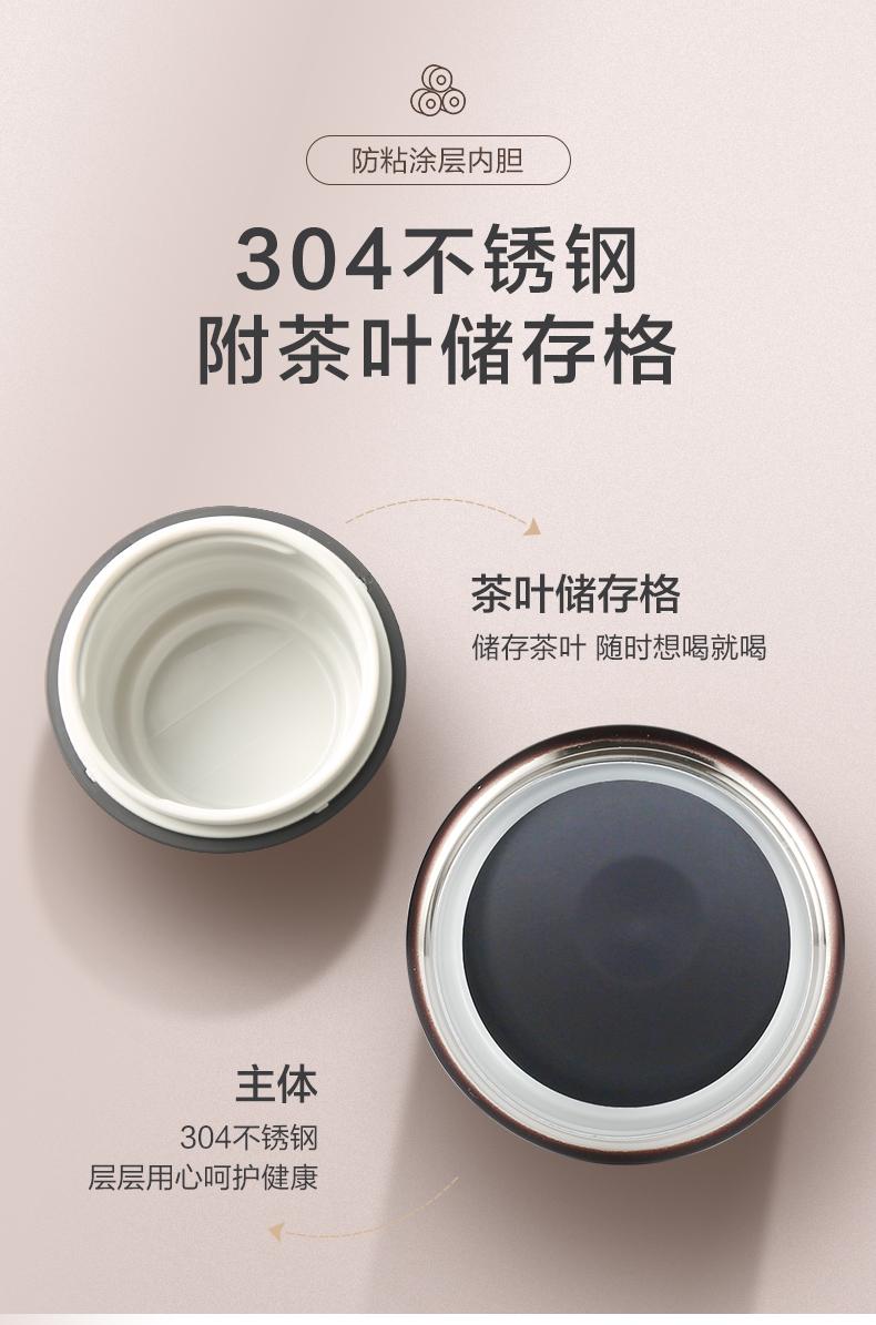 日本 象印 ASE50 不锈钢保温杯 500ml 自带储物格 图3